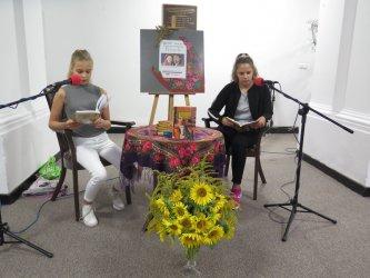 Narodowe Czytanie w Piotrkowie