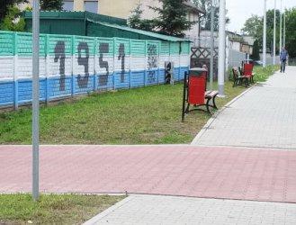 Piknik na stadionie Polonii odwołany!