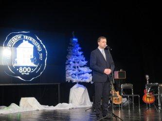 Piotrkowski Finisz Kulturalno-Sportowy