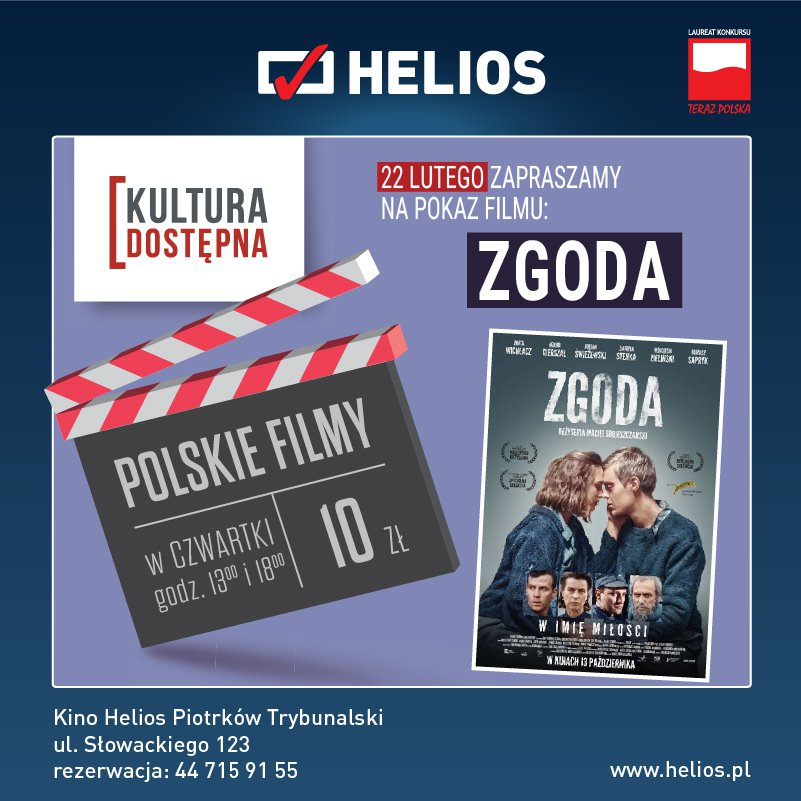 Zgoda - Kultura Dostępna w kinie Helios