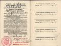 Uprawnienia doro¿karskie wydawane przez piotrkowski magistrat w latach 30. XX wieku. Foto: zbiory AP w Piotrkowie.