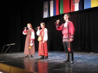 Międzynarodowe święto kultury w Piotrkowie Trybunalskim