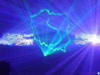 Pokaz laserowy na cześć Jana Pawła II