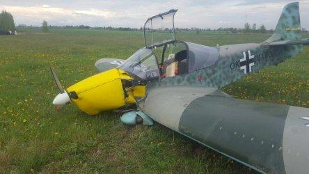 Samolot wylądował awaryjnie w Piotrkowie