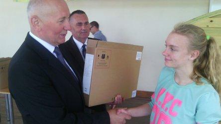 Moszczenica ma darmowy internet