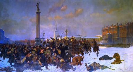 Na drodze do niepodległości. Polska Partia Socjalistyczna w okresie rewolucji  lat 1905-1907