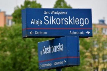 Skrzyżowanie Kostromskiej z Sikorskiego będzie bezkolizyjne