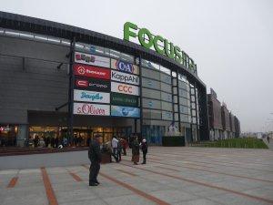 Piotrków: Pierwsze zdjęcia ze środka Focus Mall