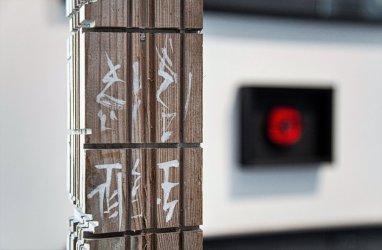 ODA zaprasza na wernisaż wystawy Elżbiety Baneckiej