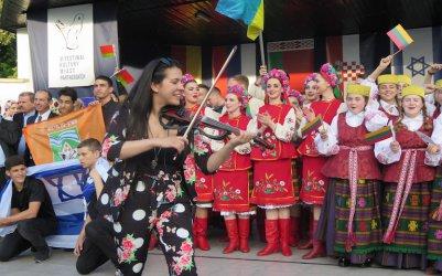 Wielki finał Festiwalu Kultury Miast Partnerskich