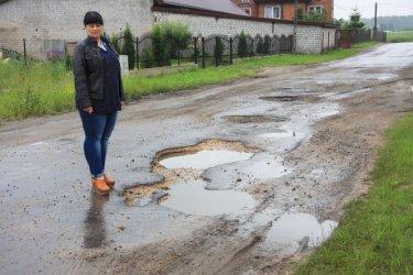 Rusza remont ul. Świerczów w Piotrkowie