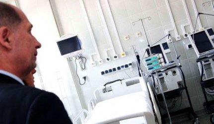 Nowe łóżka na Intensywnej Terapii