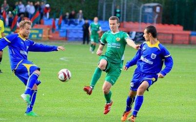 Wielki finał w Tomaszowie! Lechia zagra z młodym GKS!