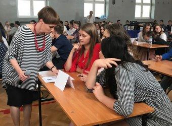 Uczniowie z województwa łódzkiego pochwalą się wiedzą o rtm. Pileckim