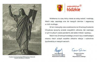 Wesołych Świąt Województwo Łódzkie