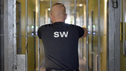 Możesz zostać strażnikiem więziennym