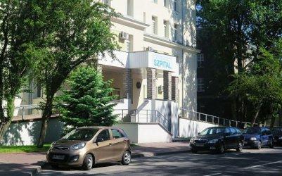 Czy w Piotrkowie Trybunalskim będzie tylko jeden oddział wewnętrzny?
