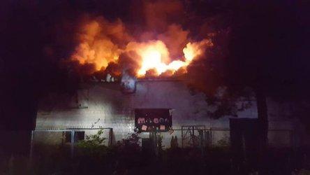 Pożar dyskoteki w Kamieńsku (AKTUALIZACJA)