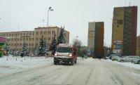 Piotrków: Miasto zwróciło dotację