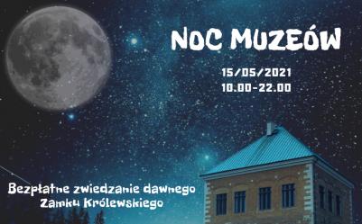 Noc Muzeów już w najbliższy weekend