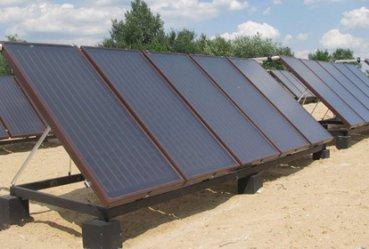 W Moszczenicy powstanie elektrownia słoneczna?