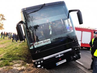 Dwie osoby zginęły w wypadku w Srocku