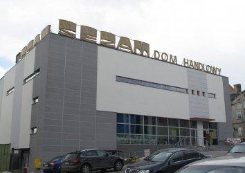 Rozpoczęto remont DH Sezam w Piotrkowie