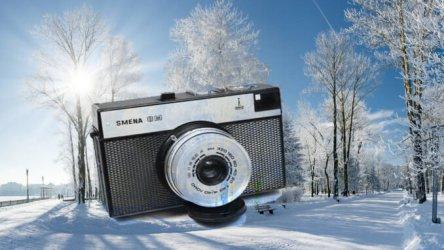 """Konkurs fotograficzny """"Twoja zima"""""""
