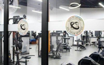 Właściciele piotrkowskiego klubu fitness mogą dalej legalnie prowadzić szkolenia