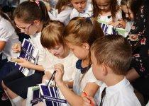 Wojewódzka inauguracja roku szkolnego w Wolborzu