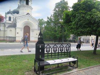 Ławeczki na 800-lecie Piotrkowa
