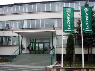 Piotrków: Kolejne redukcje etatów w Piomie