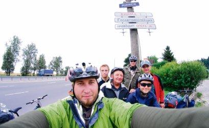 Piotrkowska Grupa Rowerowa na Białorusi