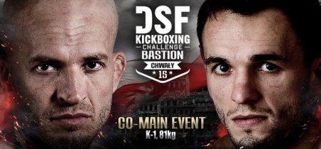 Robert Krasoń zadebiutował w DSF Kickboxing Challenge