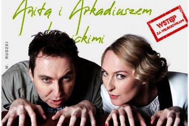 Anita i Arkadiusz Lipniccy – utalentowane rodzeństwo z Piotrkowa. Zapraszamy na spotkanie w mediatece