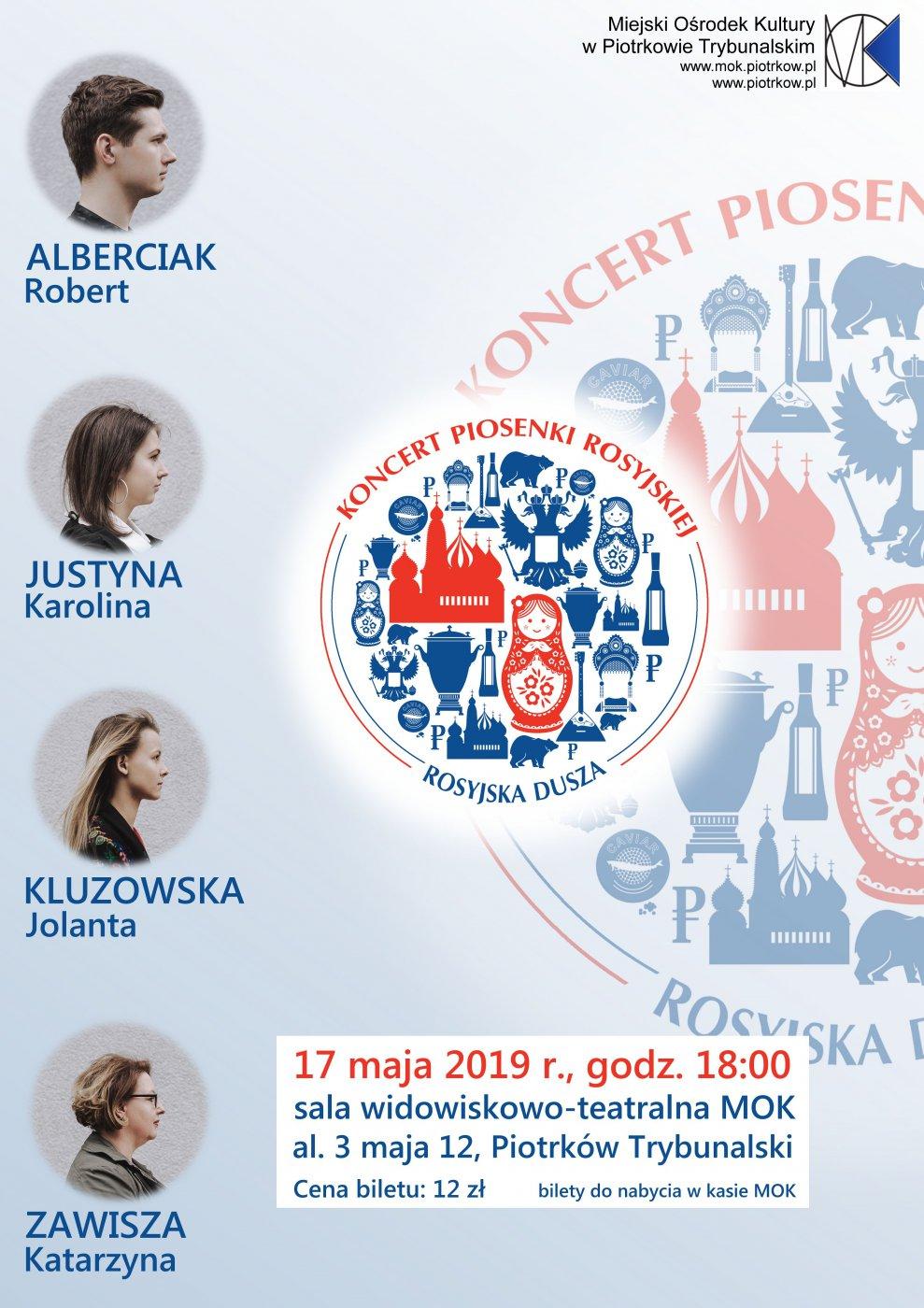 Koncert piosenki rosyjskiej