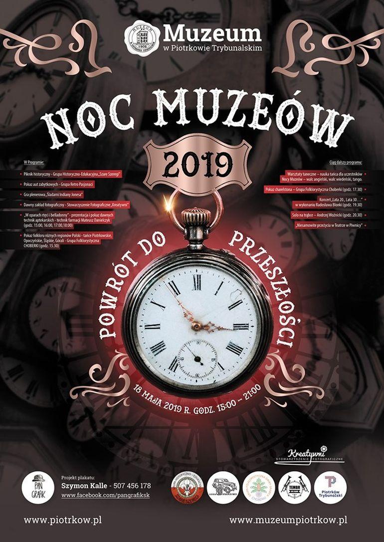 Noc Muzeów także w Piotrkowie