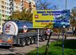 http://www.piotrkow.pl/content/photos/originals/dsc3235-1280x831-1571214709.jpg